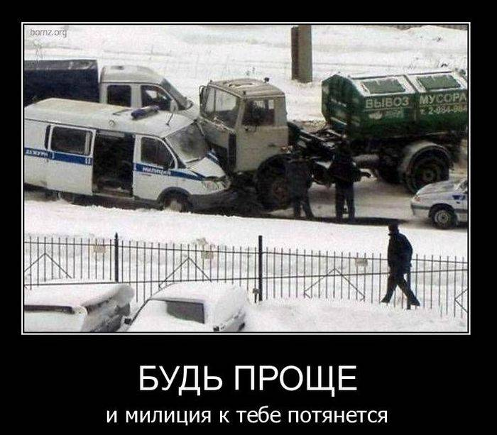 Демотиваторы про дороги и автомобили (20 штук)