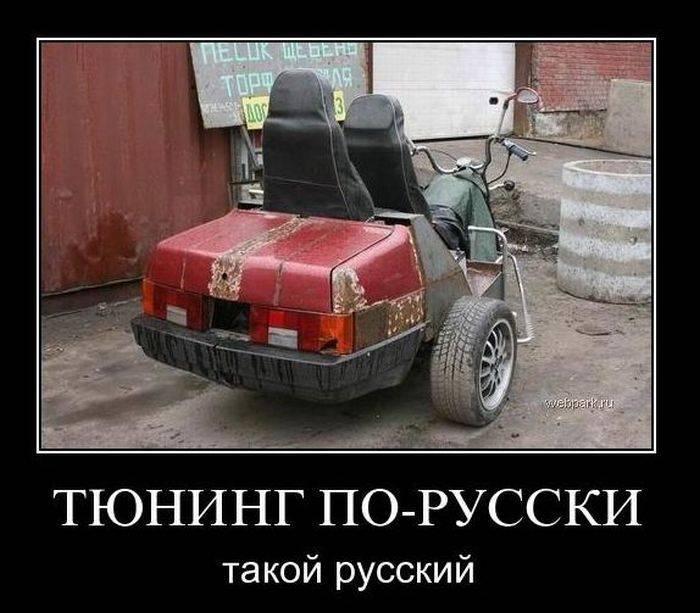 Свежая подборка автомобильных и дорожных демотиваторов (20 штук)