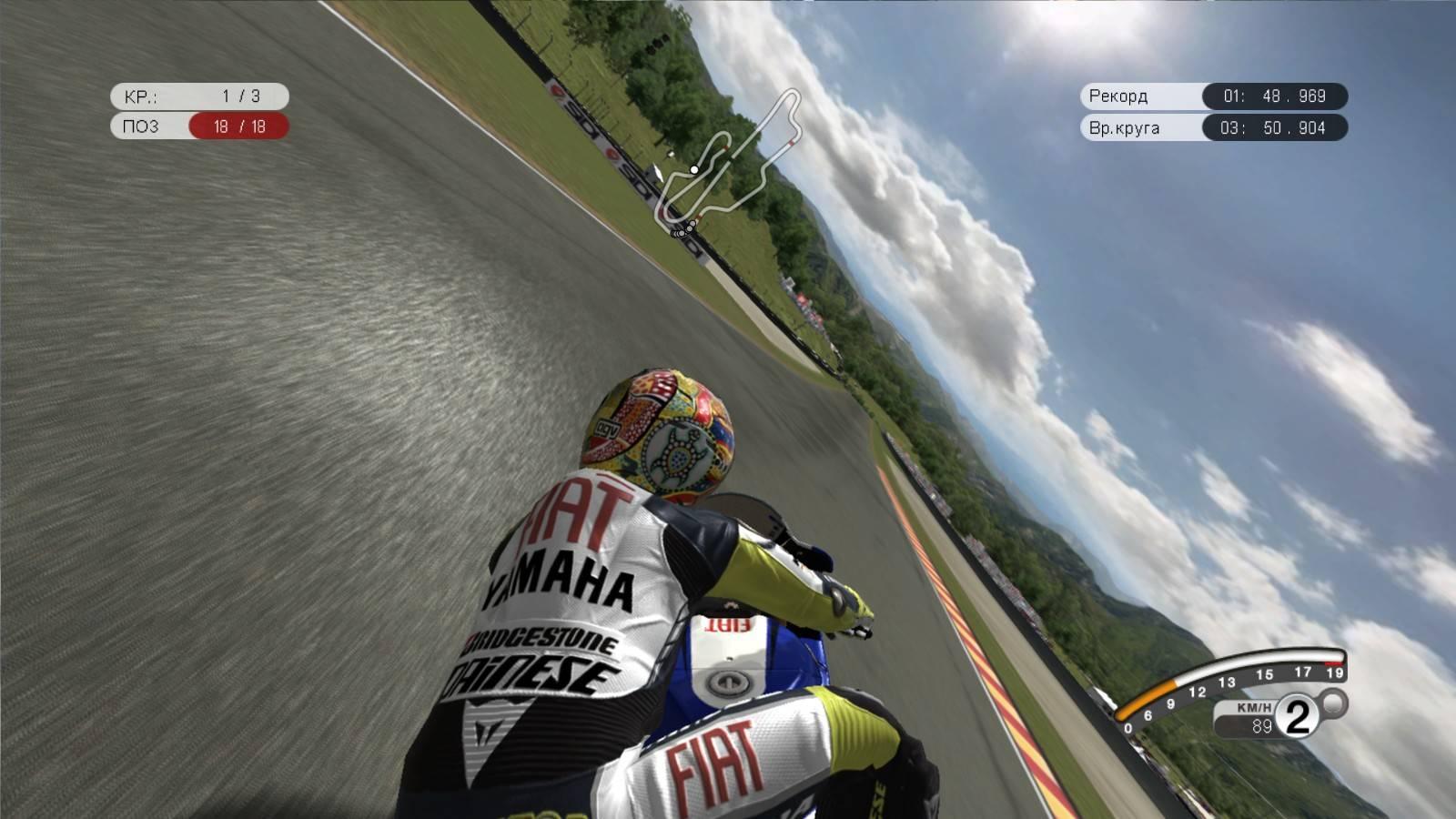 MotoGP 08 [Ru] (RePack) 2008 | Spieler